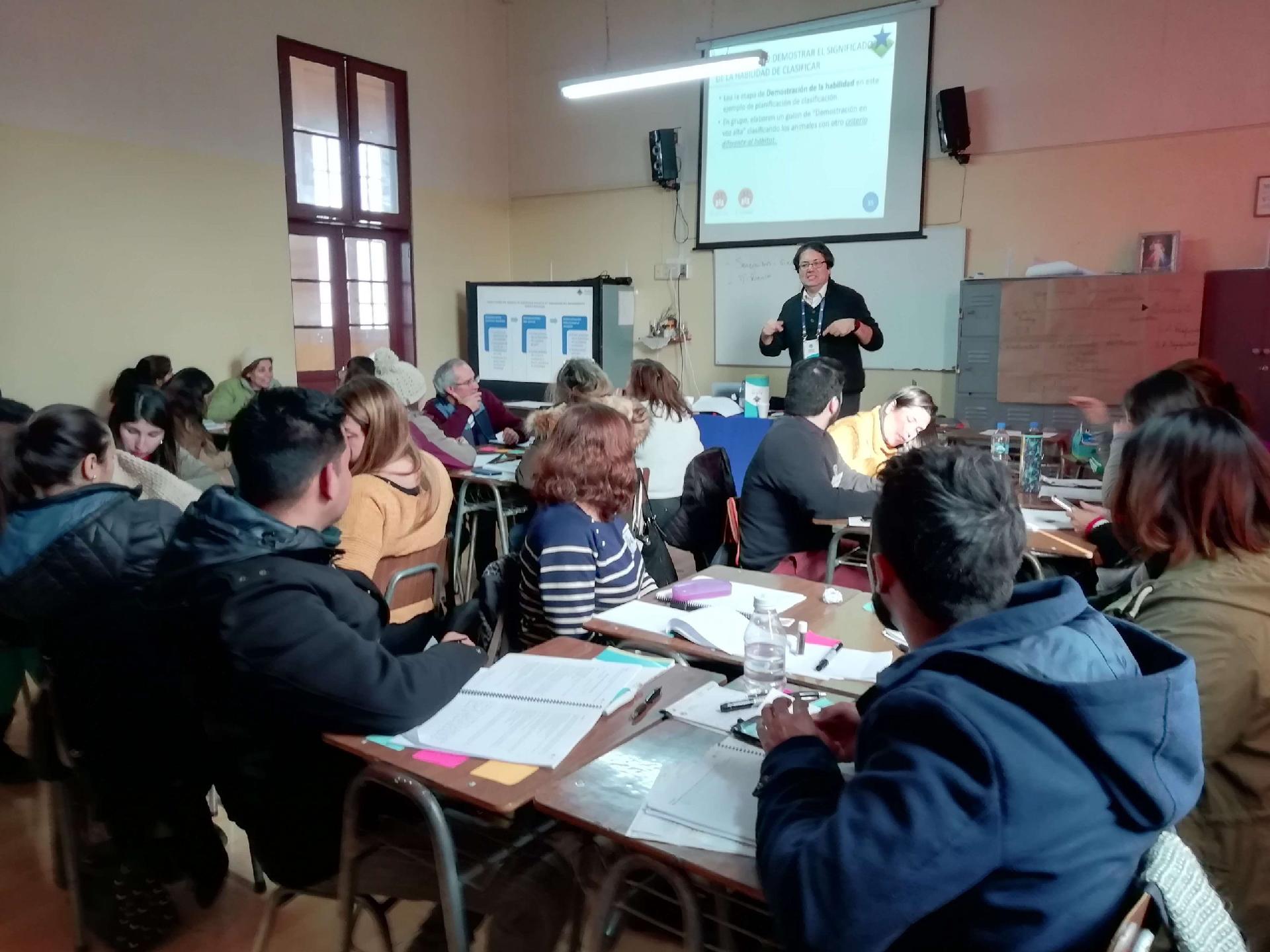 """Imagen noticia Nuevo curso  """"Observación y retroalimentación para el desarrollo inicial docente"""". Exclusivo para profesores CPEIP"""